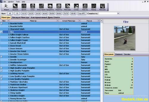 Сервер lineage 2 interlude скачать